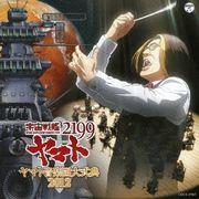 yamato2199_cds.jpg