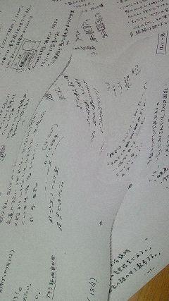 200909052029000a.jpg