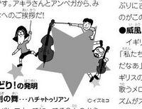 Hibikio ura3(1).jpgのサムネール画像のサムネール画像