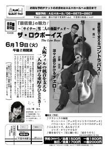 20070619atarashikondo.jpg